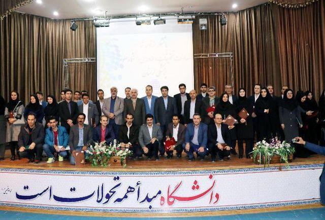 تجلیل از پژوهشگران برتر استان لرستان
