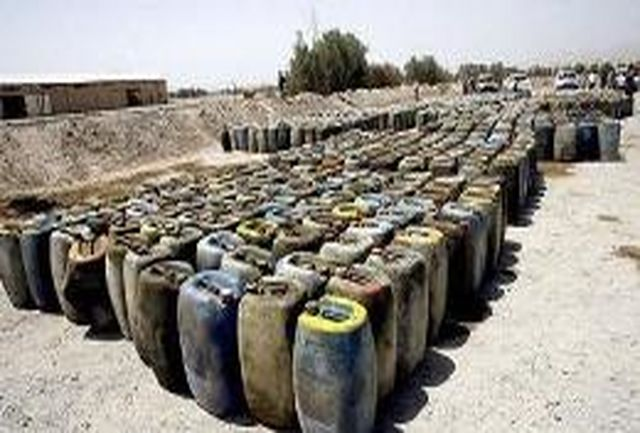کشف محموله سوخت قاچاق در کرمان