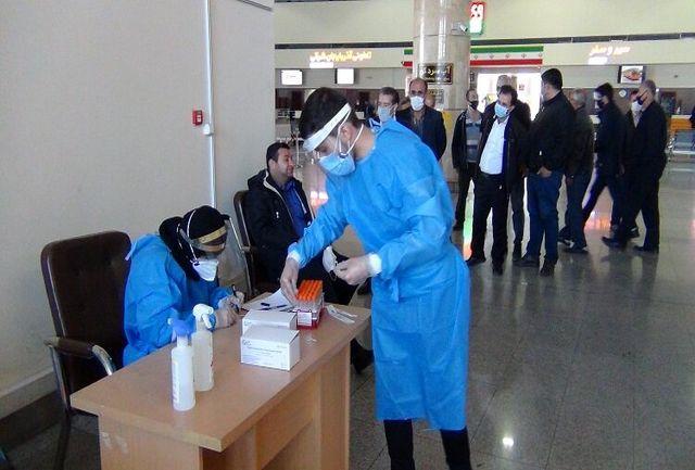 تست رایگان PCR در پایانه مرکزی شهرداری تبریز