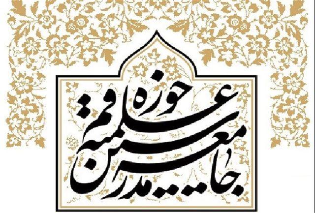 کاندیداها به زوایا و شرایط مسؤولیت آگاهی یابند/12 فروردین روز ظفر ملت است