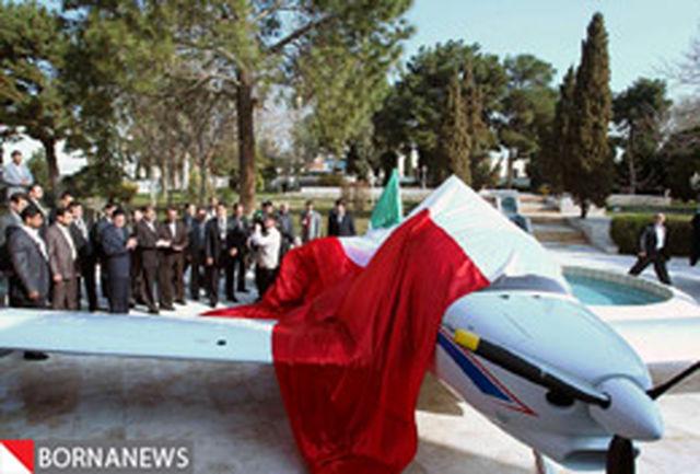 هدیه نوروزی احمدی نژاد به رییس جمهور ترکمنستان