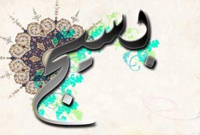 برگزاری جشنواره خاطرهنویسی به مناسبت شب قدر