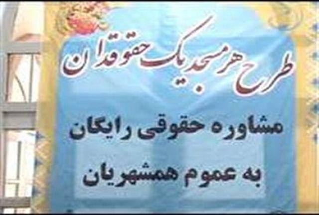 طرح هر مسجد یک حقوقدان راه اندازی میشود