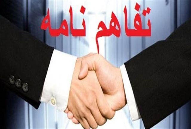 تفاهم نامه ایجاد  اشتغال و کسب و کار امضا میشود