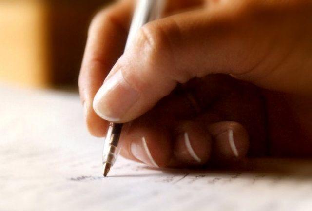 همایشی برای داستاننویسی ایران و هند