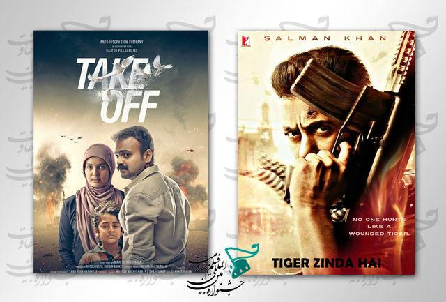 دو فیلم از سینمای هند در بخش رقابت مسابقه بینالملل جشنواره مقاومت