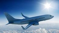 تاخیر در پرواز هواپیمایی آتا مسافران را سرگردان کرد!+عکس