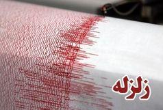 مهاباد-یزد لرزید