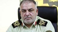 بازداشت ۴ نفر در پی انفجار در کلینیک سینا اطهر