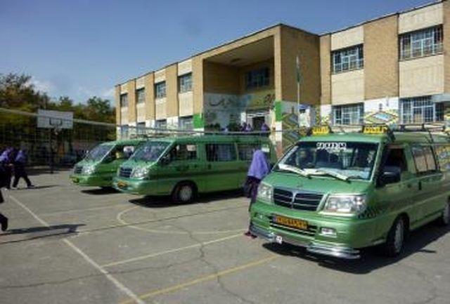 ارتقاء کیفیت سرویس مدارس در دستور کار قرار گرفت