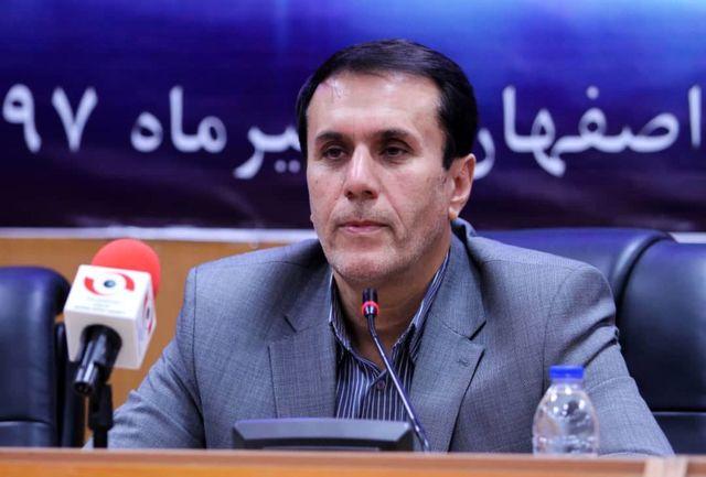 ورزش استان اصفهان در شاخصهای وزارت ورزش و جوانان رتبه نخست را دارد