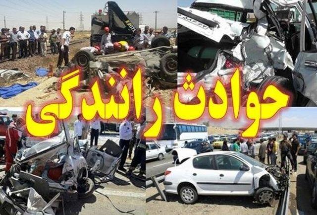 ۱۷ کشته ومجروح در سه سانحه رانندگی محور جنوب سیستان وبلوچستان