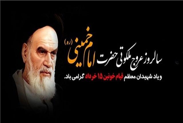 پیام استاندار خوزستان به مناسبت رحلت امام و قیام خونین ١۵ خرداد
