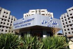 مدیرکل امور دانشجویی دانشگاه آزاد اسلامی منصوب شد