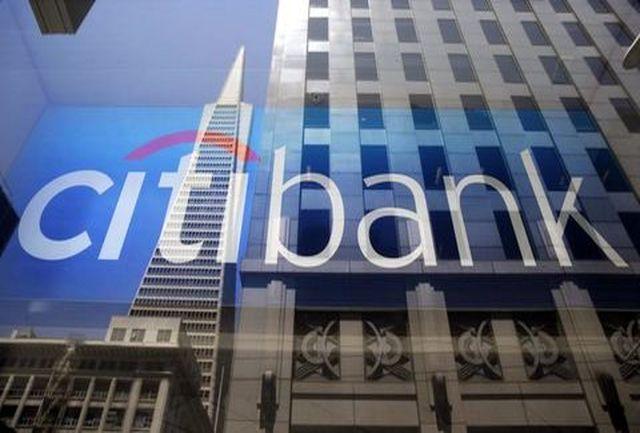 ۱۰ هزار نفر از کارمندان سیتی بانک آمریکا تعدیل میشوند