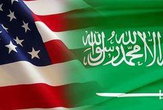 آمریکاییها بیخیال تحقیر عربستان نمیشوند/عاشقانههای کوشنر و محمد بنسلمان!