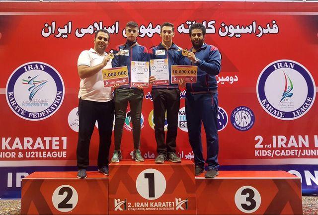 دو مدال طلا برای کاراته کاران قمی