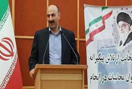 مدیرکل جدید دیوان محاسبات استان قزوین معرفی شد