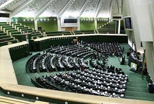 مجلس عبارات ˝معروف˝ و ˝ منکر˝ را تعریف کرد