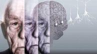 دلایل کاهش حافظه
