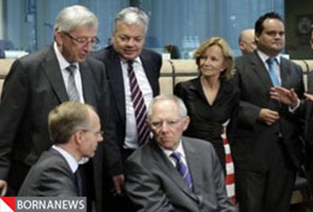 اختلاف در اتحادیه اروپا درمورد یونان