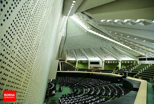 پایان آخرین جلسه قوه مقننه در سال ۹۷/ نشست بعدی مجلس در ۱۸ فروردین