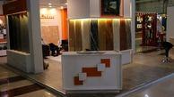 برگزاری بیست و سومین نمایشگاه جامع صنعت ساختمان با حضور برندهای معتبر 10 استان کشور