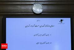هر دو گزینه شهرداری تهران رد شدند