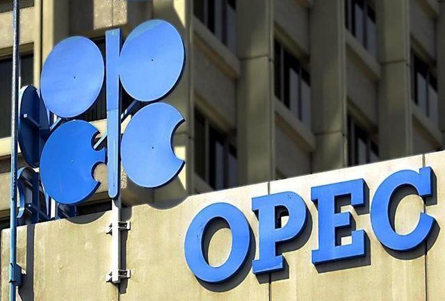 موفقیت اوپک در کاهش ذخایر غول های نفتی