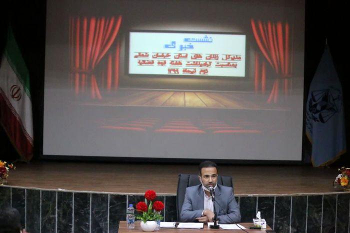 به ازای هر 100 هزار نفر جمعیت استان  205 نفر زندانی