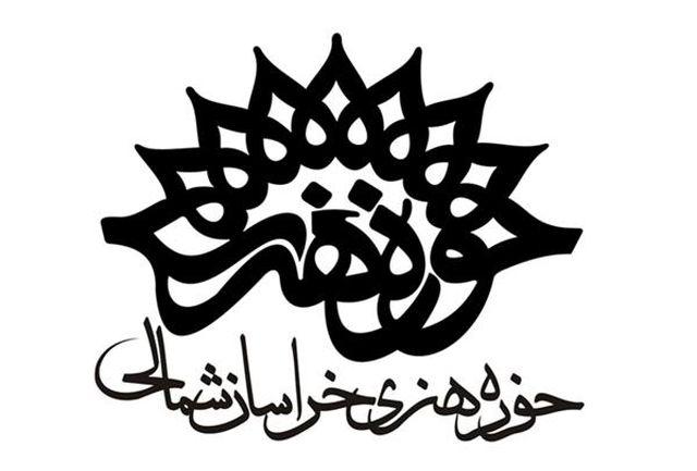 محکوم کردن کاریکاتور موهن توسط هنرمندان تبریزی