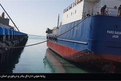 ساخت اولین کشتی یخچال دار کشور در مجتمع کشتی سازی و صنایع فراساحل ایران