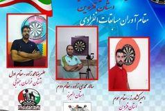 برگزاری مسابقات دارت آنلاین کشوری در قزوین