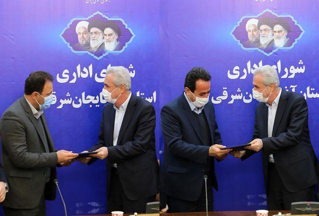 مدیرکل جدید حفاظت محیط زیست آذربایجان شرقی معرفی شد