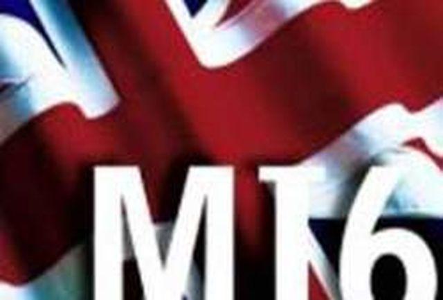 ردپای «MI6» و انجمن دوستی دنیل بِرت در عملیات تروریستی اهواز کجاست؟