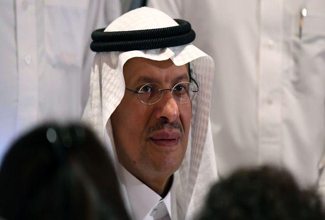 عربستان دیگر تولیدکننده نفت نیست