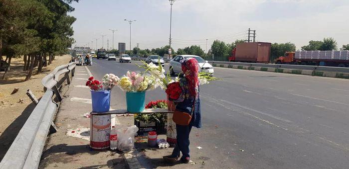 عاقبت دختران گل فروش جاده بهشت زهرا/ببینید