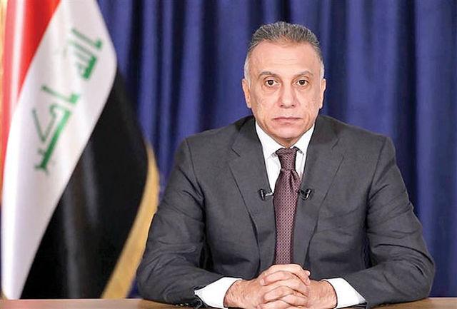 تنش زدایی در بغداد