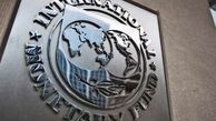 تاسیس صندوق بین المللی پول در آمریکای لاتین