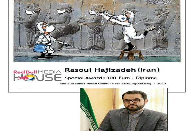 دریافت جایزه ویژه جشنواره «ردبول» اتریش توسط هنرمند اردبیلی