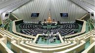 در نشست اقتصادی مجلس با حضور اعضای دولت چه گذشت؟