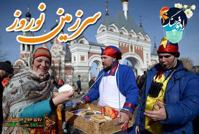 نوروز از تاجیکستان تا روسیه  با « سرزمین نوروز» رادیو فرهنگ