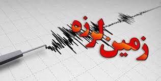 وقوع زمین لرزه مهیب در خوزستان