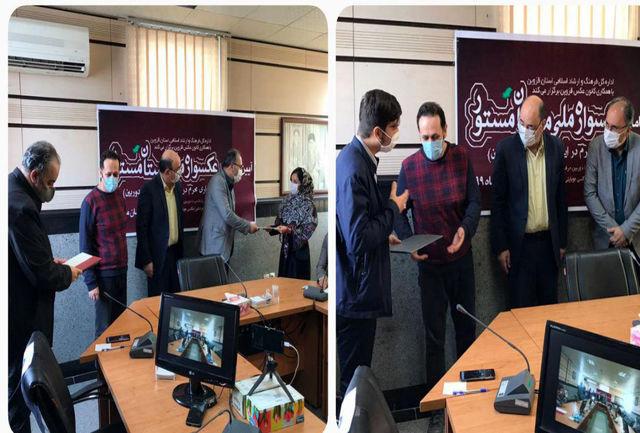 برگزیدگان عکسواره سوگواری محرم در قزوین انتخاب شدند