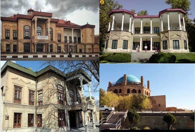 فرهنگ استان زنجان در «سرزمین پدری» بررسی می شود