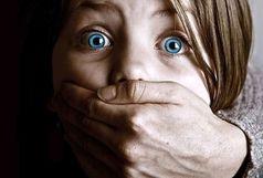 بهزیستی یکی از نهادهای مداخله گر در کودک آزاری است