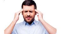 با نشانه های سردرد میگرنی آشنا شوید