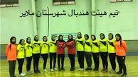 نایب قهرمانی مسابقات هندبال منطقه سه و چهار کشور برای بانوان ملایر