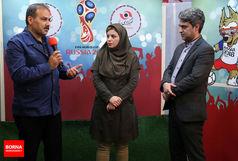 استودیو ویژه جام جهانی روسیه در خبرگزاری برنا رسما افتتاح شد