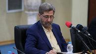 پیام تسلیت معاون سیما در پی درگذشت آزاده نامداری